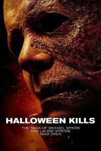 ดูหนัง Halloween Kills (2021) ฮาโลวีนสังหาร HD เต็มเรื่อง ดูฟรีออนไลน์