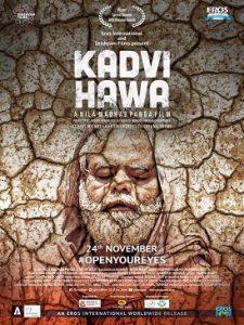 ดูหนังอินเดีย Kadvi Hawa (2017) HD พากย์ไทยเต็มเรื่อง ดูฟรีไม่มีโฆณาคั่น