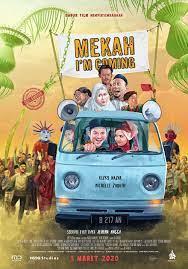 ดูหนังอินเดีย Mekah I'm Coming (2019) พิสูจน์รัก ณ เมกกะ ดูฟรีเต็มเรื่อง