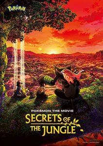 Pokémon the Movie: Secrets of the Jungle (2020) โปเกมอน เดอะ มูฟวี่ ความลับของป่าลึก