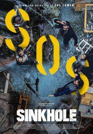 ดูหนังเกาหลี Sinkhole (2021) HD ซับไทยเต็มเรื่อง ดูหนังฟรีออนไลน์