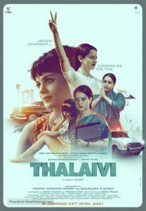 ดูหนังอินเดีย Thalaivii (2021) ซับไทยเต็มเรื่อง ดูหนังฟรีออนไลน์